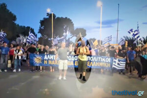 Θεσσαλονίκη: Τον μαχαίρωσαν μέσα σε πρακτορείο του ΟΠΑΠ – Συλλήψεις μετά τις άγριες εικόνες [pics, video]