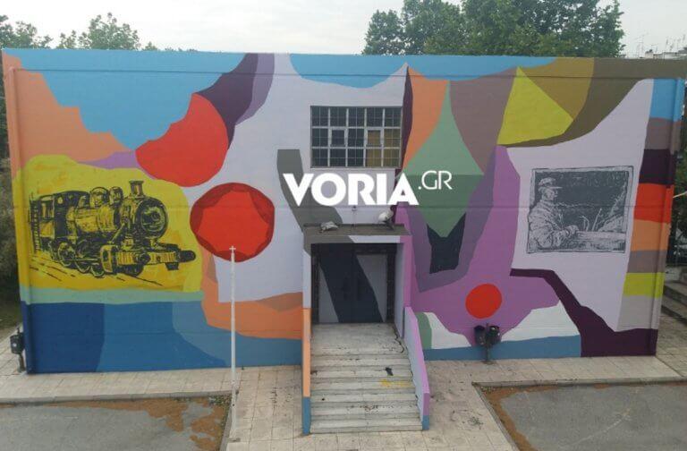 Θεσσαλονίκη: Εκπληκτική τοιχογραφία σε σχολείο – Αυτό είναι το έργο τέχνης μετά από 4 ημέρες [pics, video]