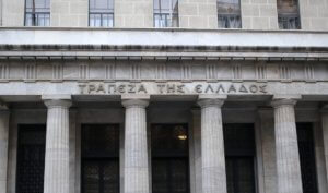 Τράπεζα της Ελλάδος: Πρωτογενές έλλειμμα 1,9 δισ. ευρώ στο πρώτο εξάμηνο