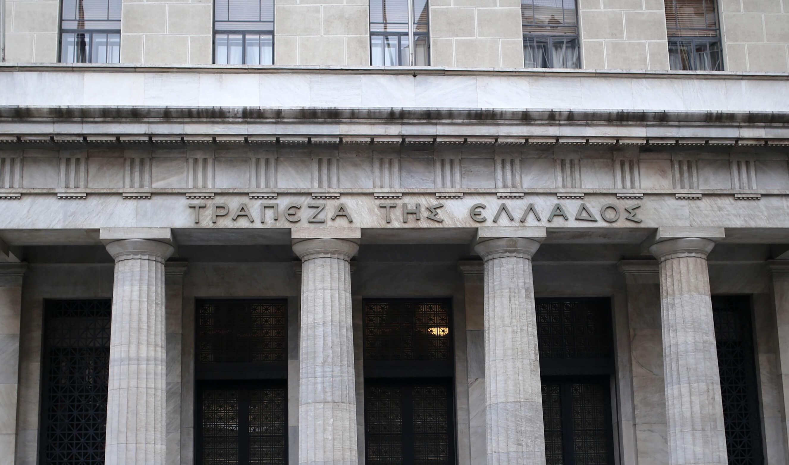 """""""Καμπανάκι"""" από την Τράπεζα της Ελλάδος: Τα κόκκινα δάνεια """"τραβούν"""" προς τα κάτω την ανάπτυξη"""