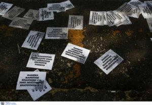 Θεσσαλονίκη: Συλλήψεις ατόμων που πέταξαν τρικάκια υπέρ του Δημήτρη Κουφοντίνα στα δικαστήρια!