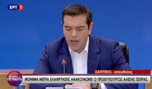 Οι ανακοινώσεις Τσίπρα στο Ζάππειο