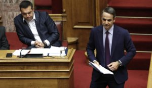 Βουλή – Ψήφος εμπιστοσύνης: «Κάτω η μπάλα» από Τσίπρα – Μητσοτάκη!