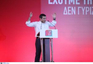 """Τσίπρας: Έχουμε μάθει να χάνουμε στις δημοσκοπήσεις και να κερδίζουμε στις κάλπες"""""""