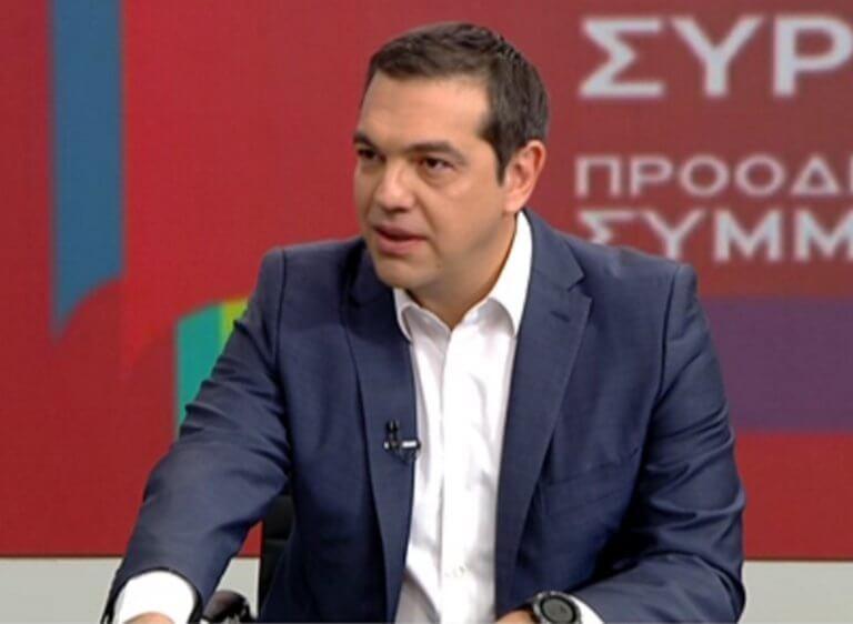 Εκλογές 2019 – Τσίπρας στον ΑΝΤ1: Εμείς τα πλεονάσματα τα επιστρέψαμε στον λαό