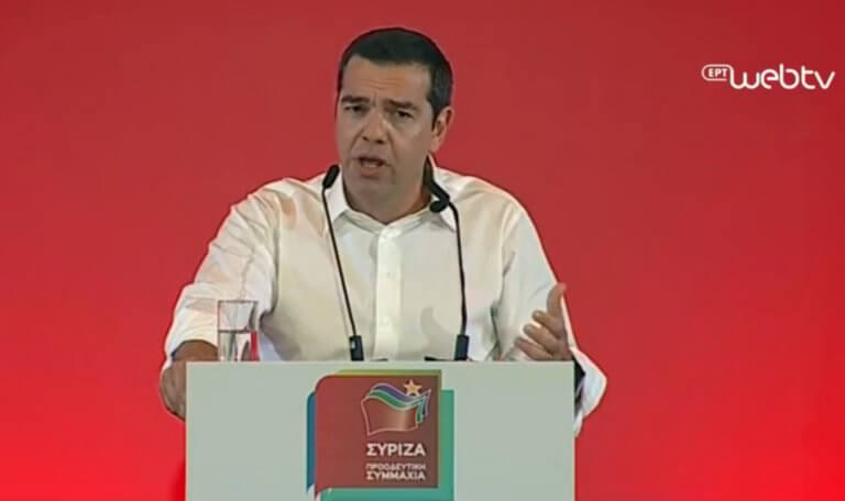 Τσίπρας: Η ομιλία στα Γιάννενα – «Ελευθερωθήκαμε από τους πιστωτές»!