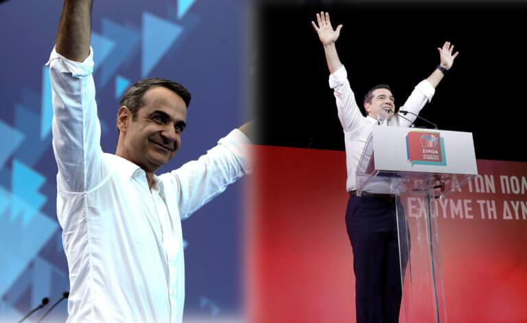 Δημοσκόπηση – Ευρωεκλογές 2019: Η διαφορά ΝΔ – ΣΥΡΙΖΑ και οι αναποφάσιστοι