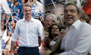 Δημοσκόπηση – Ευρωεκλογές 2019: Σταθερό προβάδισμα ΝΔ