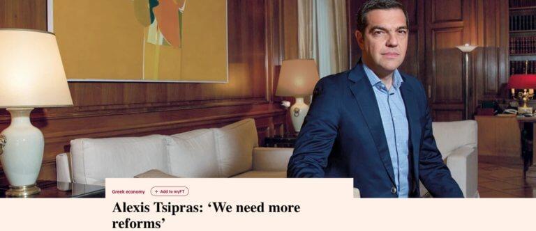 Τσίπρας στους Financial Times: Η Μέρκελ δεν με πίστεψε ότι θα λύσω το Μακεδονικό