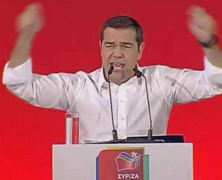 Τσίπρας από Θεσαλονίκη: Καλωσόρισε τσιγγάνους και μετανάστες στις ομιλίες του! «Δεν υπάρχουν πολίτες δεύτερης κατηγορίας»