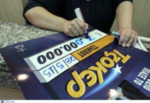 7db2109f8697 Τζόκερ  4.000.000 ευρώ είχε κερδίσει ο μεγάλος νικητής που έπεσε θύμα  ληστείας στην