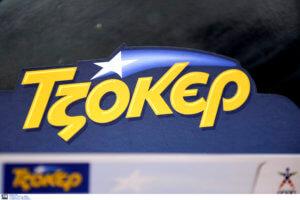 Τζόκερ Κυριακή 15/09: Η κλήρωση 2053 του ΟΠΑΠ για 4.800.000 ευρώ!