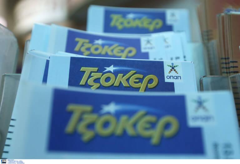Τζόκερ: Τρέλα στην Κέρκυρα για τον εκατομμυριούχο – Η τυχαία επιλογή που άλλαξε τη ζωή του [pics]
