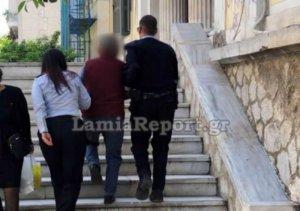 Φθιώτιδα: Προφυλακίζεται για κακούργημα για τον βιασμό της κοπέλας με νοητική υστέρηση!