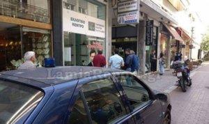 Βανδαλισμοί σε εκλογικά κέντρα της Λαμίας [pics]