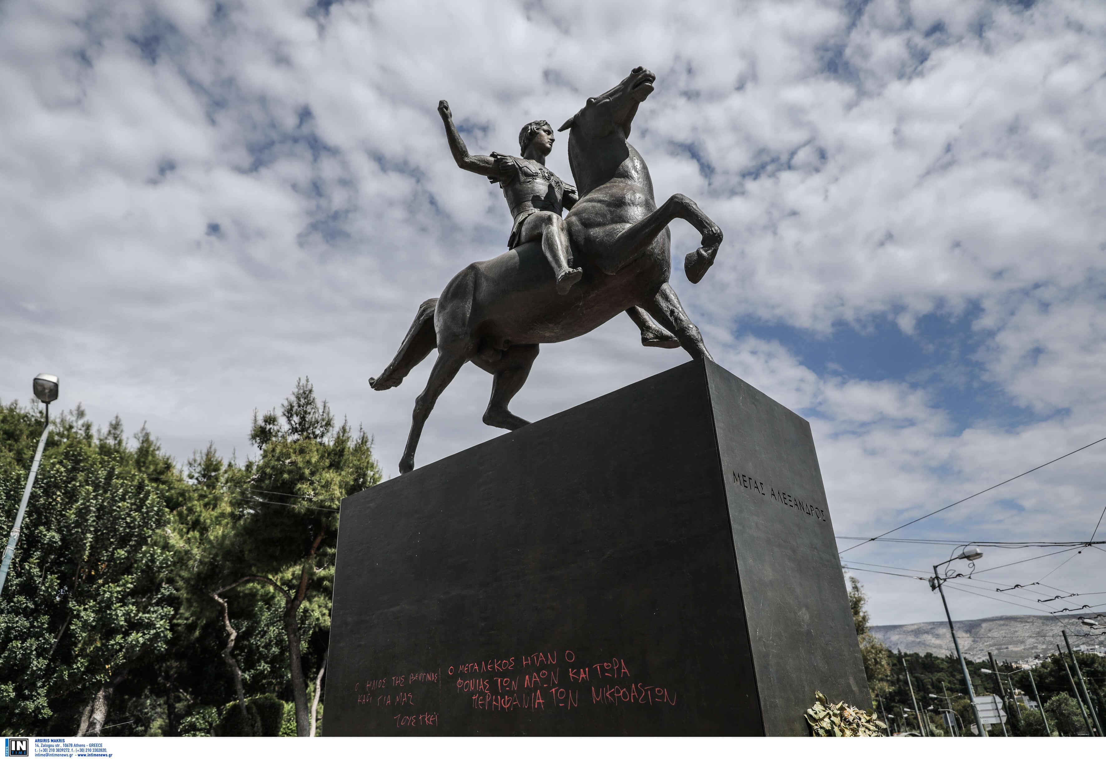 Βανδάλισαν το άγαλμα του Μεγάλου Αλεξάνδρου στην Αθήνα! [pics]