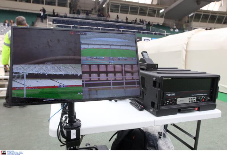 Κύπελλο Ελλάδας: Έγινε δοκιμή του VAR στο ΟΑΚΑ! [pics]