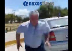 Εκλογές: Το βίντεο – ντοκουμέντο από την επίθεση στη Νάξο!