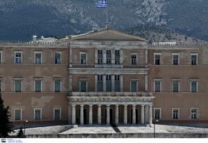 """Γραφείο Προϋπολογισμού του Κράτους στη Βουλή: """"Εντός στόχων"""" αλλά… ξεζουμίστηκε το υπερπλεόνασμα!"""