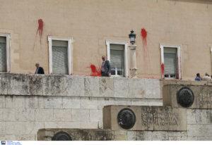 ΝΔ για επίθεση Ρουβίκωνα στη Βουλή: Είναι η σταγόνα που ξεχειλίζει το ποτήρι