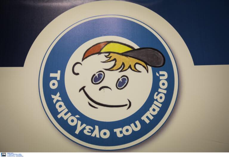 Το «Χαμόγελο του Παιδιού»καλείται να πληρώσει σχεδόν 28.000 ευρώ για… τέλη κυκλοφορίας
