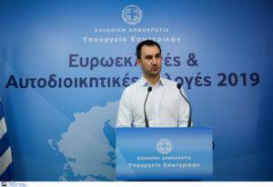 Υπουργείο Εσωτερικών: Ευθύνη κάθε κόμματος η εκτύπωση και έγκαιρη παράδοση των ψηφοδελτίων