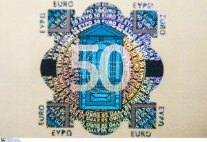 """Reuters: """"Υποχώρησε η απόδοση του 10ετούς ελληνικού ομολόγου""""!"""