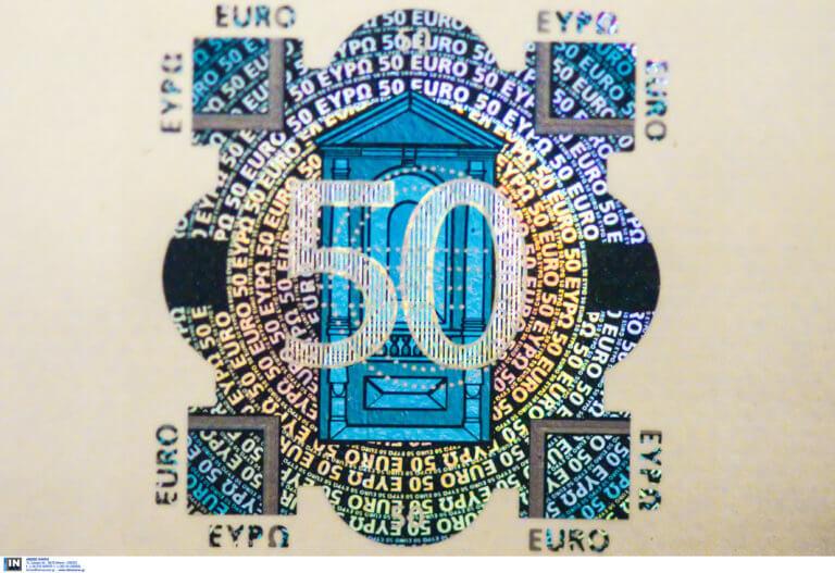 Reuters: «Υποχώρησε η απόδοση του 10ετούς ελληνικού ομολόγου»!