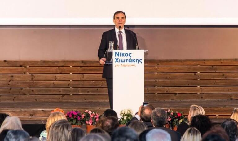 Εκλογές 2019 – Νίκος Χιωτάκης: Ο υποψήφιος δήμαρχος Κηφισιάς παρουσίασε την ομάδα του συνδυασμού του