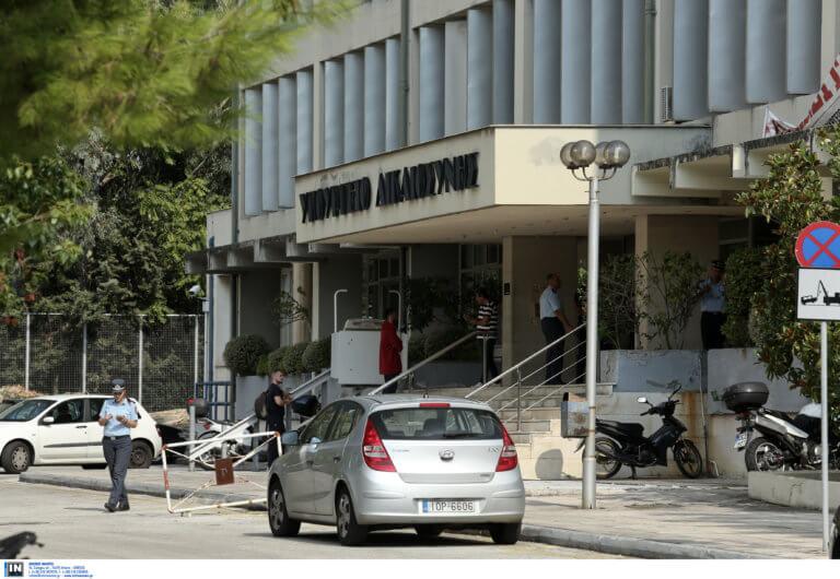 Τι απαντά το υπουργείο Δικαιοσύνης για το ζήτημα της άδειας Κουφοντίνα