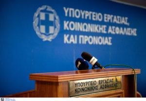 """Ρουβίκωνας: """"Ντου"""" της αναρχικής ομάδας στο υπουργείο Εργασίας"""