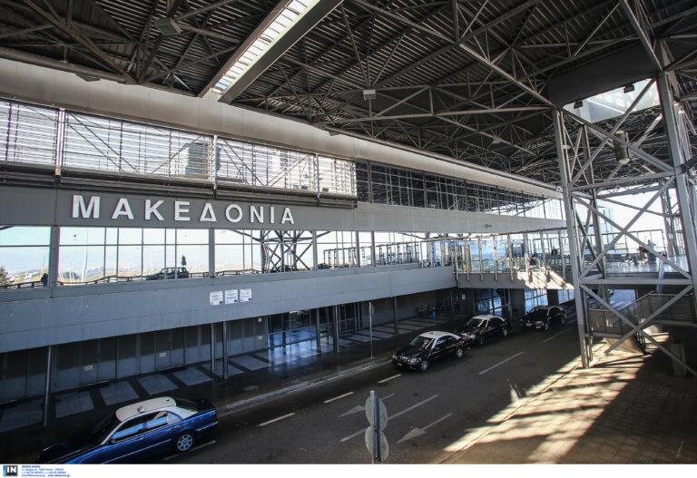 Συνελήφθη στο αεροδρόμιο «Μακεδονία» διεθνώς καταζητούμενος για ναρκωτικά