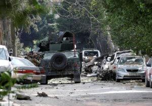 Αφγανιστάν: Εξαμελής οικογένεια σκοτώθηκε από έκρηξη βόμβας!