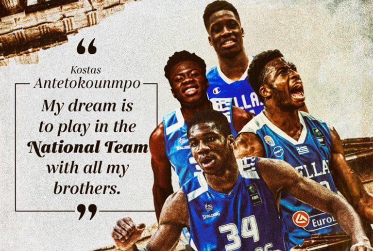 Αντετοκούνμπο: Η FIBA για το όνειρο μιας εθνικής… AntetokounBROS! pic