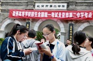 Κίνα: Ξεκίνησαν οι εισαγωγικές εξετάσεις στα πανεπιστήμια!