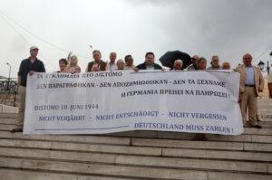 Διαμαρτυρία στο Σύνταγμα για τις γερμανικές οφειλές!