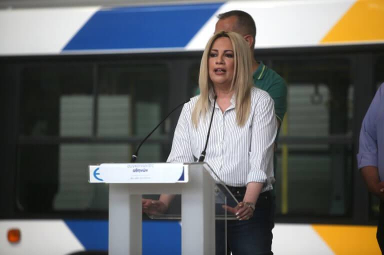 Εκλογές 2019 – Γεννηματά: Η κυβέρνηση ΣΥΡΙΖΑ – Ακροδεξιάς διέλυσε τις αστικές συγκοινωνίες!