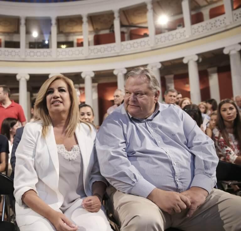 Εκλογές 2019 – ΣΥΡΙΖΑ για τις εξελίξεις στο ΚΙΝΑΛ: Σε αδιέξοδο όσοι επεδίωκαν τη στρατηγική μας ήττα!