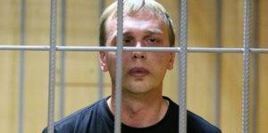 Ρωσία: Κατάφωρη παραβίαση δικαιωμάτων στην υπόθεση του δημοσιογράφου Ιβάν Γκολουνόφ!