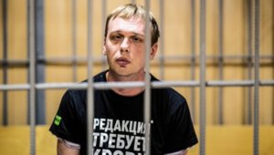 Μόσχα: Ελεύθερος ο δημοσιογράφος Ιβάν Γκολουνόφ