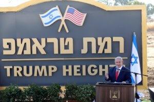 """Νετανιάχου: """"Βάφτισε"""" εβραϊκό οικισμό, """"Ντόναλντ Τραμπ""""!"""