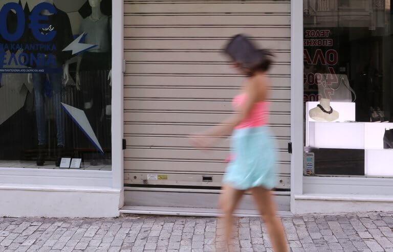 Θεσσαλονίκη: Υποχρεωτικά κλειστά τα καταστήματα του Αγίου Πνεύματος