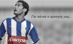 Ξενίδης: Το ελληνικό ποδόσφαιρο θρηνεί
