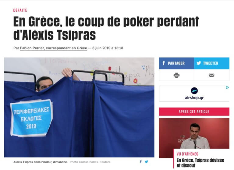 Liberation: Ο Τσίπρας έχασε το παιχνίδι πόκερ