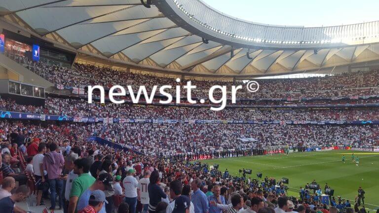 Τότεναμ – Λίβερπουλ 0-0 LIVE: Το NewsIt.gr στον τελικό του Champions League