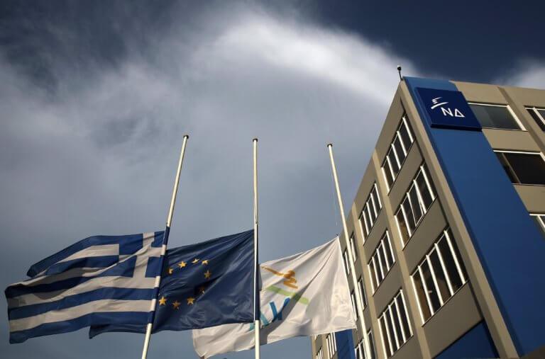 Εκλογές 2019 – ΝΔ για συνέντευξη Τσίπρα: «Το βράδυ της 7ης Ιουλίου οι Έλληνες θα δώσουν την απάντησή τους»!