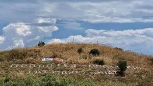 """""""Προδότες πολιτικοί της Μακεδονίας"""" έγραψαν με πέτρες σε λόφο της Χαλκιδικής"""