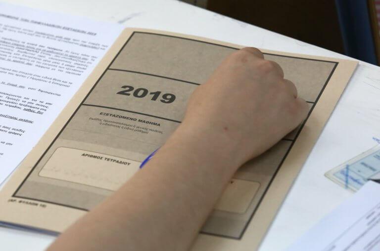 Πανελλήνιες 2019 ΕΠΑΛ: Συνέχεια με Μαθηματικά-Άλγεβρα