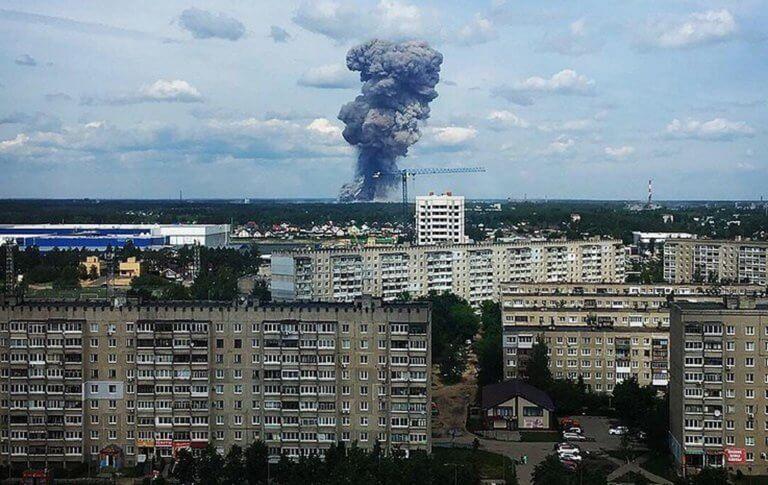 Ρωσία: 79 τραυματίες από το μπαράζ εκρήξεων στο εργοστάσιο εκρηκτικών!