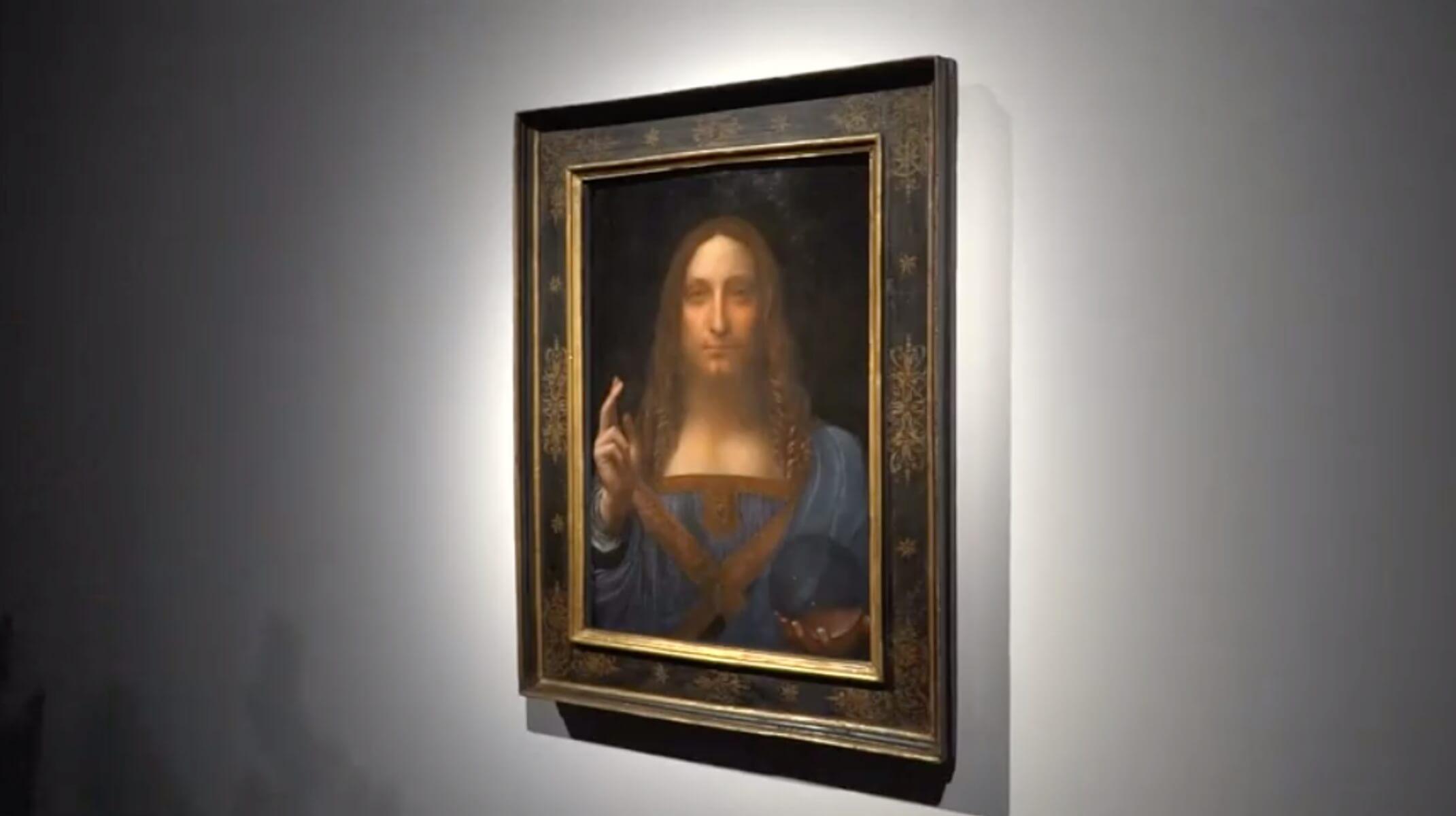 Θρίλερ με το ακριβότερο έργο τέχνης του Λεονάρντο Ντα Βίντσι!